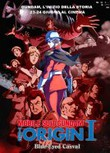 Mobile Suit Gundam The Origin 1